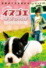 Inugoe: Happy Dog Paws (2006) afişi
