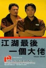 Jiang Hu: Zui Hou Yi Ge Da Lao (1990) afişi