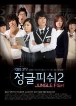 Jungle Fish 2 (2010) afişi