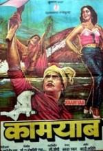 Kaamyaab (1984) afişi