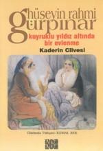 Kaderin Cilvesi (I) (1958) afişi