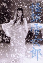 Kaidan Yukionna