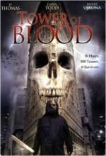 Kan Kulesi (2005) afişi