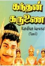 Kandan Karunai (1967) afişi