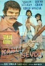 Kanlı Sevda(ı) (1974) afişi