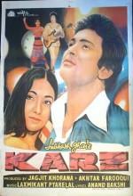 Karz (1980) afişi
