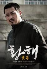 Katil (ı) (2010) afişi
