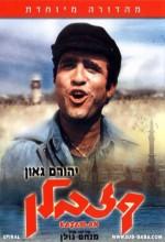 Kazablan (1974) afişi