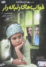 Khabhaye Donbale Dar (2009) afişi