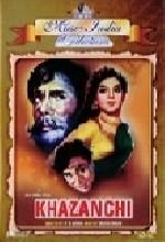Khazanchi (1958) afişi