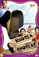 Khosla's Nest