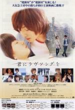 Kimi Ni Love Song Wo (2010) afişi