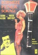 Kırmızı Fener Sokağı (1968) afişi