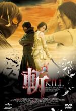 Kiru (2008) afişi