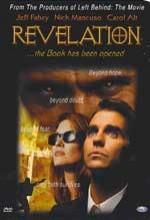 Kıyamet 2 (1999) afişi