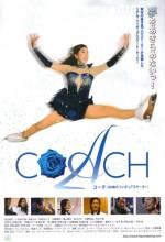 Kochi: 40-sai No Figyua Suketa (2010) afişi