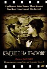 Kradetzat Na Praskovi (1964) afişi