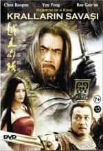 Kralların Savaşı (2006) afişi