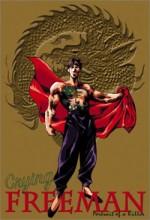Kuraingu Furîman/freeman (1988) afişi