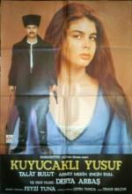 Kuyucaklı Yusuf (1985) afişi