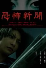 Kyoufu Shinbun (2011) afişi