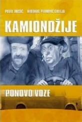 Kamiondzije opet voze (1984) afişi
