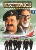 Kandahar (2010) afişi