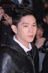 Kang In profil resmi