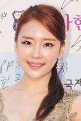 Kim Bo-hyun