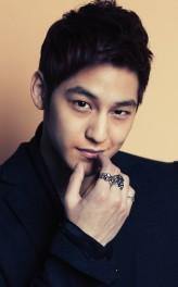 Kim Bum profil resmi
