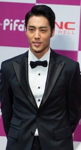 Kim Ji-min (ii)