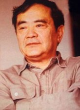 King Hu profil resmi