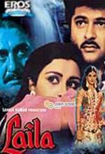 Laila (1984) afişi