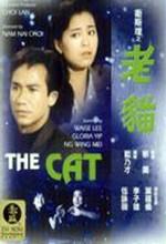 Lao Mao (1992) afişi