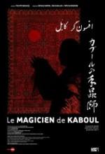 Le Magicien De Kaboul (2008) afişi