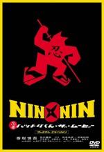 Legend Of Nin Nin Ninja Hattori (2004) afişi