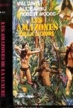 Les Amazones Opla Luxure (1973) afişi