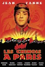Les Chinois à Paris (1974) afişi