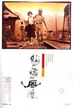 Dust in the Wind (1986) afişi