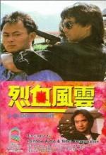 Lie Xue Feng Yun (1988) afişi