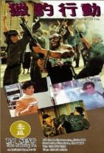 Lip Paau Hang Dung (ı) (1992) afişi