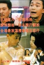 Long Feng Cha Lou (1990) afişi