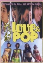 Love & Pop (1998) afişi