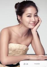 Lee Min-jung Oyuncuları