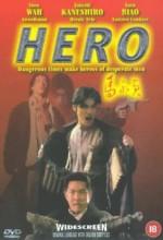 Ma Wing Jing (1997) afişi