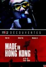Made in Hong Kong (1997) afişi