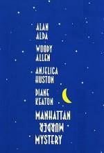 Manhattan Murder Mystery (1993) afişi
