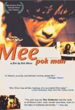 Mee Pok Man (1995) afişi