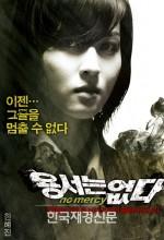 Merhamet Yok (2010) afişi