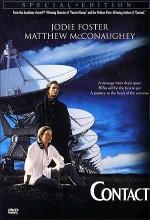 Mesaj (1997) afişi